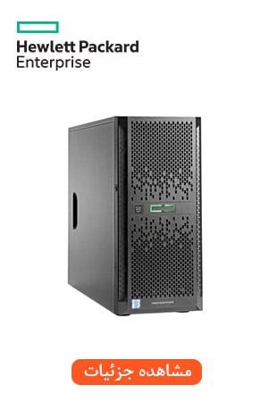 سرور اچ پی ای HPE Servers ml
