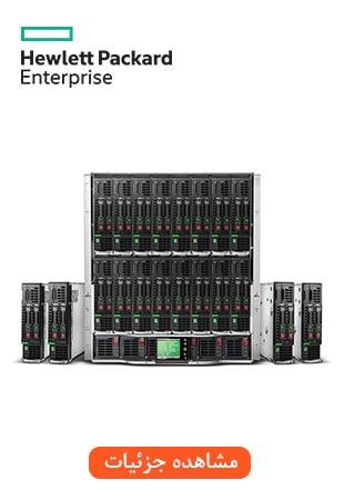سرور اچ پی ای HPE Servers