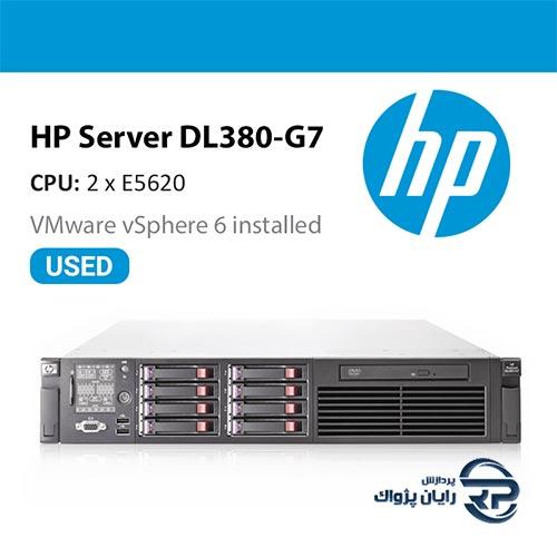 سرور اچ پی مدل DL380 G7