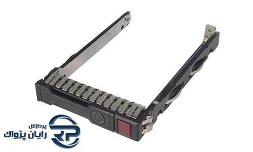 کیج هارد سرور اچ پی HP ProLiant SFF SATA SAS Drive Tray Caddy با اسپیر پارت (Spare Part) 651687-001