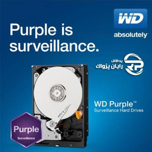 هارد purple وسترن دیجیتال