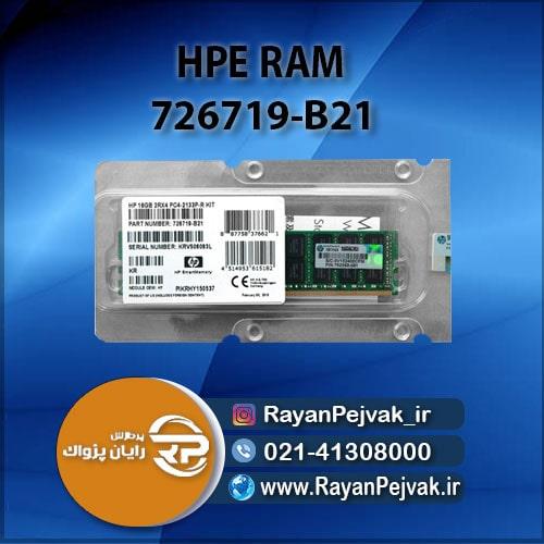 رم سرور اچ پی B21-726719