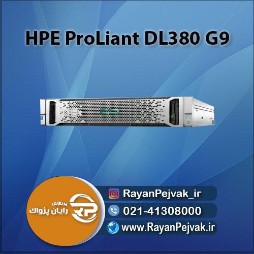 سرور اچ پی ای مدل DL380 G9