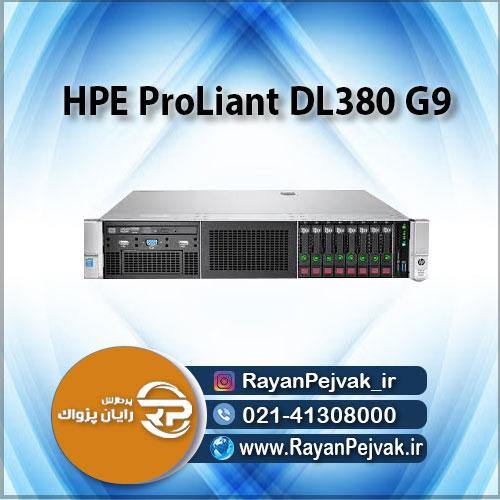 سرور HPE DL380 G9