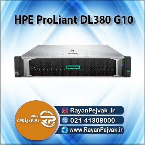 سرور اچ پی ای مدل DL380 G10