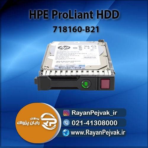 هارد سرور اچ پی 718160-B21