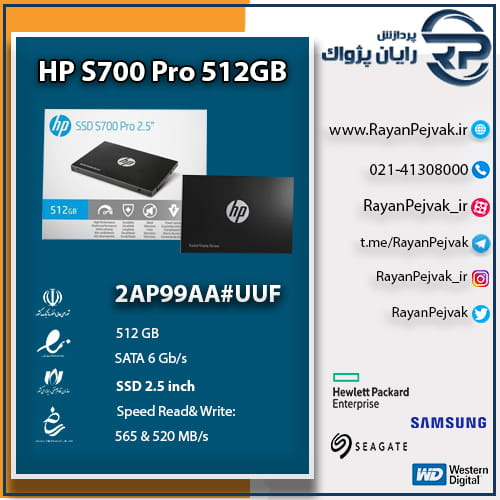 اس اس دی اچ پی مدل S700 Pro 512G
