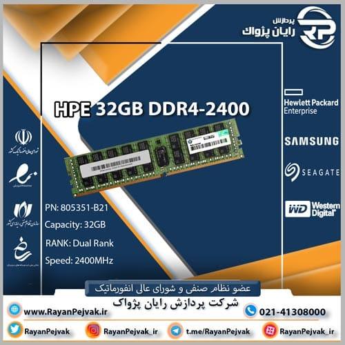 رم سرور اچ پی 805351-B21
