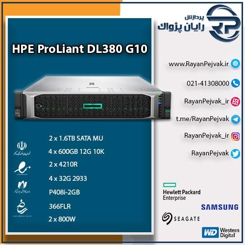 سرور اچ پی DL380 G10
