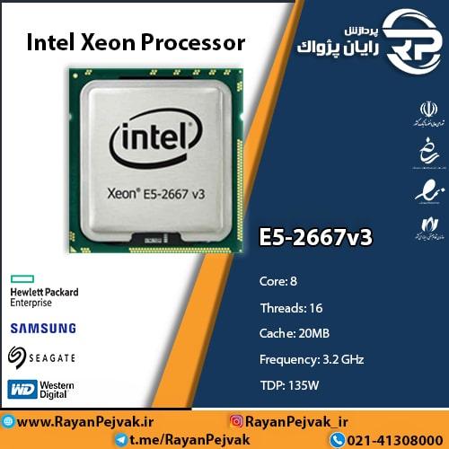 سی پی یو اینتل مدل XEON E5-2667V3