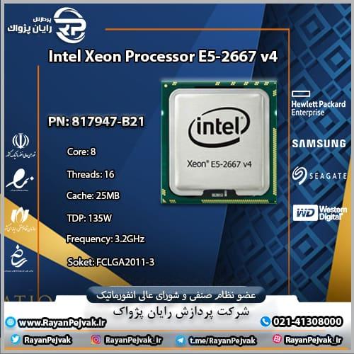 پردازنده اینتل Xeon E5-2667v4