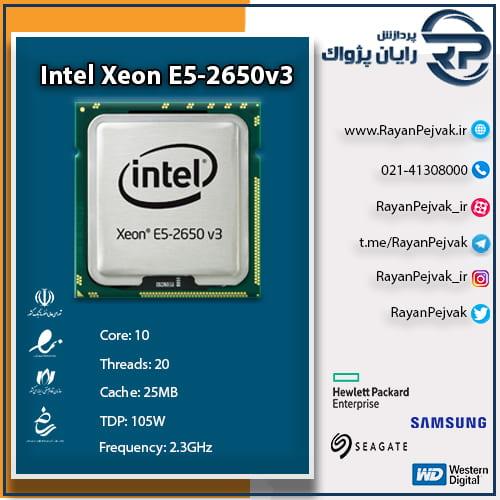 پردازنده اینتل Xeon E5-2650v3