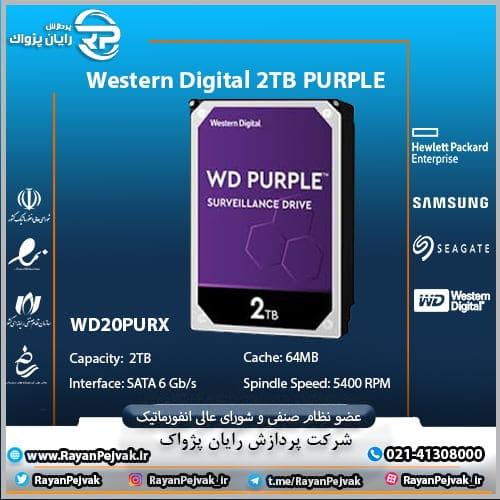 هارد وسترن دیجیتال PURPLE ظرفیت 2TB