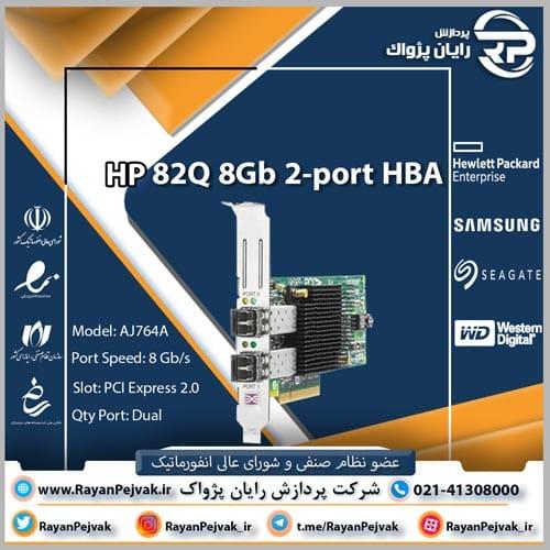 کارت HBA اچ پی مدل AJ764A