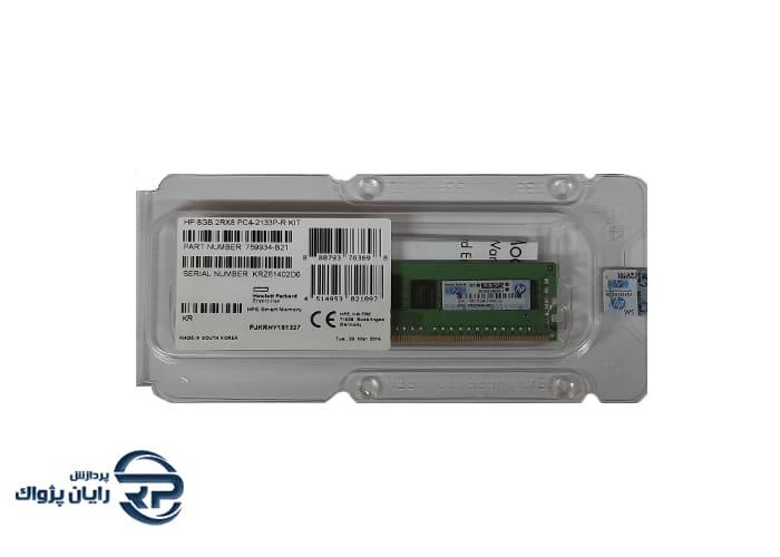 رم سرور اچ پی 8GB DualRank x4 2133PR