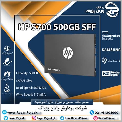 اس اس دی اچ پی S700 ظرفیت 500GB