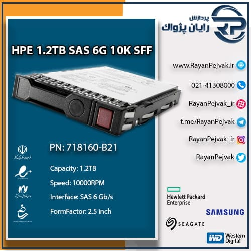 هارد اچ پی 1.2TB SAS 6G 10K SFF