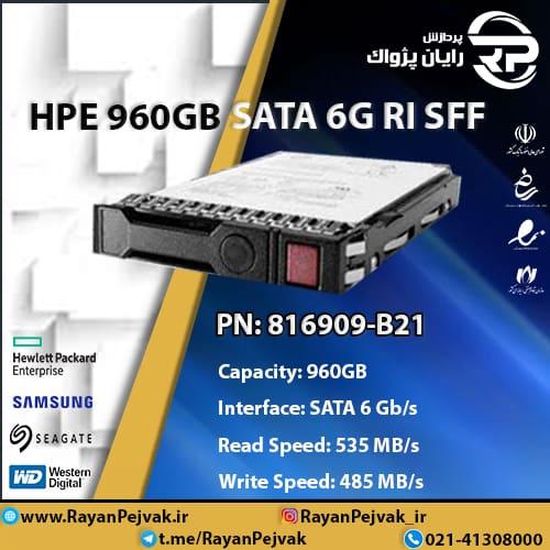 اس اس دی اچ پی 816909-B21