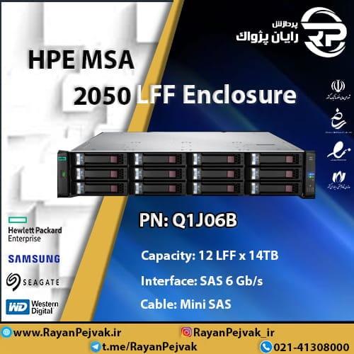 MSA اچ پی 2050