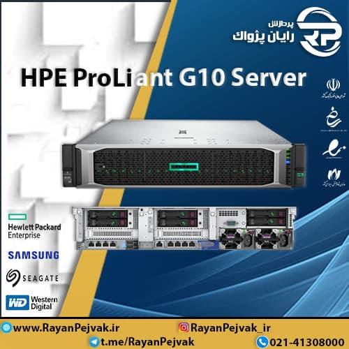 سرور اچ پی ای G10