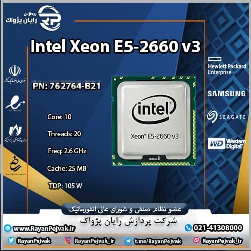 پردازنده اینتل Xeon E5-2660v3