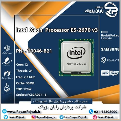 پردازنده اینتل E5-2670 v3