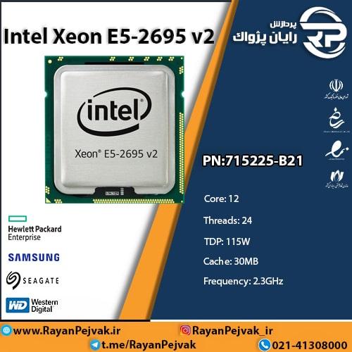 پردازنده اینتل Xeon E5-2695v2