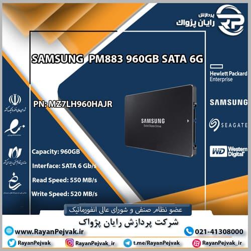 اس اس دی سامسونگ PM883 960GB