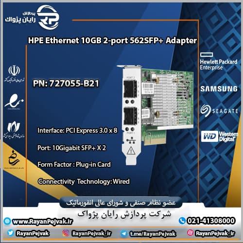 کارت شبکه اچ پی 727055-B21