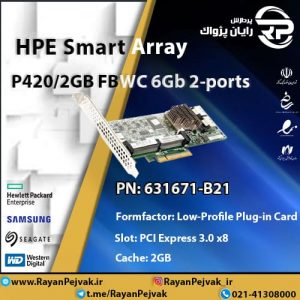 کارت کنترلر اچ پی 631671-B21