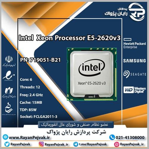 پردازنده اینتل 719051-B21