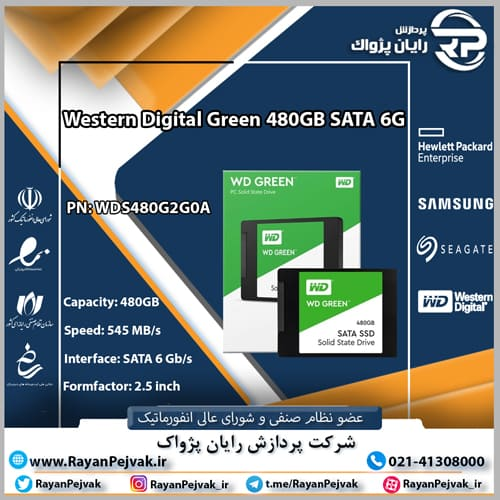اس اس دی وسترن دیجیتال WDS480G2G0A