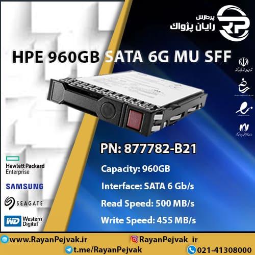 اس اس دی سرور اچ پی 960GB