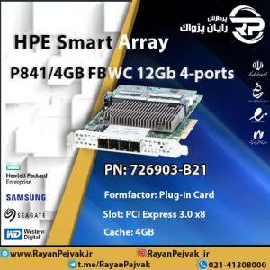 کارت کنترلر اچ پی 726903-B21
