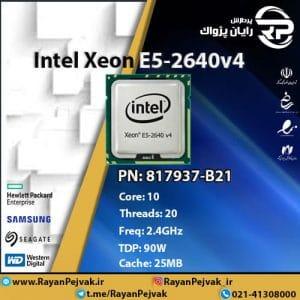 پردازنده اینتل Xeon E5-2640v4